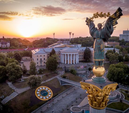 Фонд Богдана Губського «Україна — ХХІ століття»