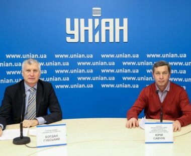 """Press Conference of Bogdan Gubsky and Yurii Savchuk dedicated to the Exhibition """"An Emblem of Unity. The Great Coat of Arms of Ukraine: from Narbut to Yakutovych"""" (Ukr.)"""