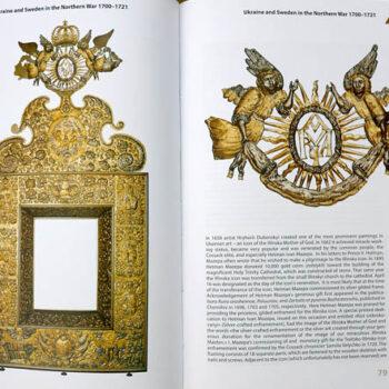 Міжнародна виставка «Україна – Швеція: на перехрестях історії (XVIІ–XVIII ст.)» у Нью-Йорку