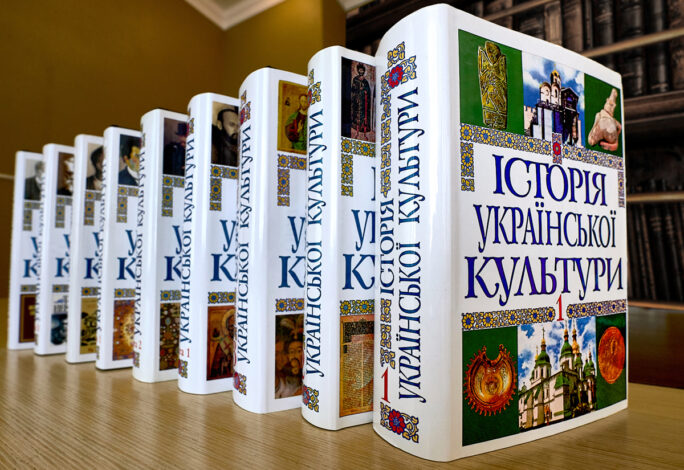 CREATION AND PUBLICATION OF WRITTEN HISTORY OF UKRAINIAN CULTURE